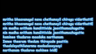 Hindhu Devotional Song