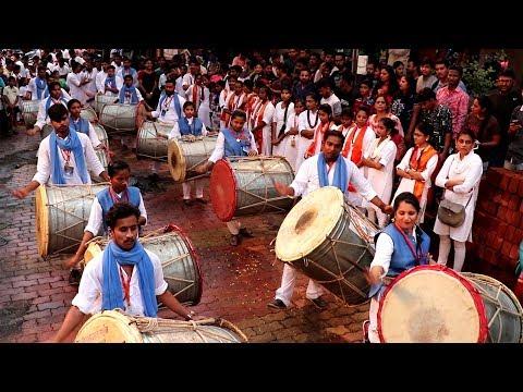 Swarbramhand Dhol Tasha Pathak at Devi Chowkacha Raja Padya Pujan 2018 | Dombivli