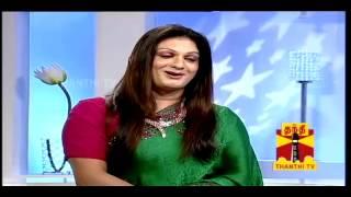 Vijay Sethupathi Varalaxmi-NATPUDAN APSARA EP04, seg-2 Thanthi TV (நட்புடன் அப்சரா)