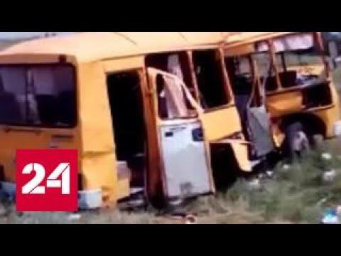 ДТП с автобусами под Ростовом: 3 погибших, 17 раненых