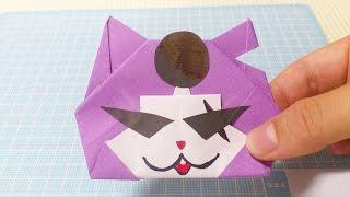妖怪ウォッチ 折り紙 ワルニャン【折り紙 折り方】How to make Origami! Youkaiwatch Warunyan thumbnail