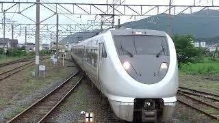 289系・特急くろしお 御坊駅