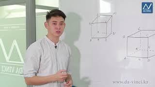 5 класс, 21 урок, Объемы. Объем прямоугольного параллелепипеда