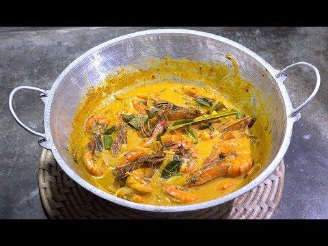Prawn Curry - Sri Lankan Prawn Curry - King Prawn Curry - How to make Prawn Curry - Shrimp Curry