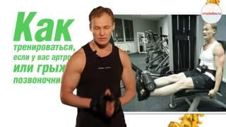 видео Как укрепить коленный сустав в домашних условиях, диеты и упражнения