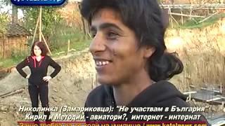 Николинка:
