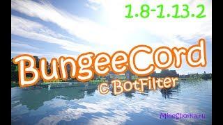 Как создать BungeeCord сервер для MineCraft