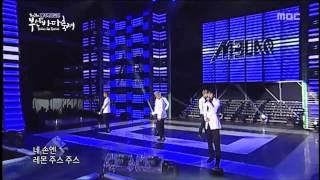 130810 MBLAQ - Smoky Girl - Mir falls down and members laugh @ Busan Sea Festival