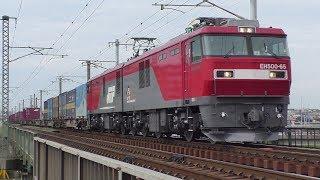 【JR貨物】5066レ EH500-65 仙台育ちの転属機