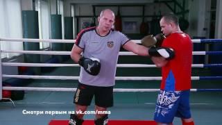 Урок №8 от Фёдор Емельяненко (урок 8 - Боковые удары ногами)