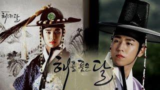 Video Historical Movie || Kim Soo Hyun x Lee Hyun Woo download MP3, 3GP, MP4, WEBM, AVI, FLV November 2017