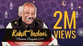 Rahat Indori Mushaira Bangalore 2019