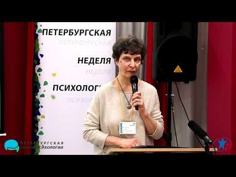 Секретный мир детей в пространстве мира взрослых. Мария Осорина.из YouTube · Длительность: 33 мин24 с