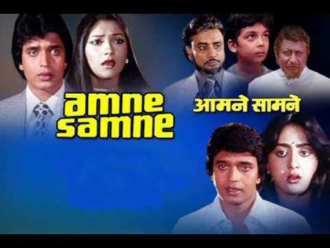 Aamne Samne Movie Song