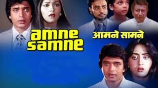 Daddy Tum Aunti Se - Aamne Samne (1982)