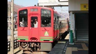 【AT-700形】東武鬼怒川線 小佐越駅からAIZUマウントエクスプレス発車