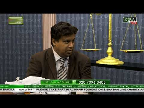 Legal Hour 21042018 full with Barrister M M Abu Ahsan Reza