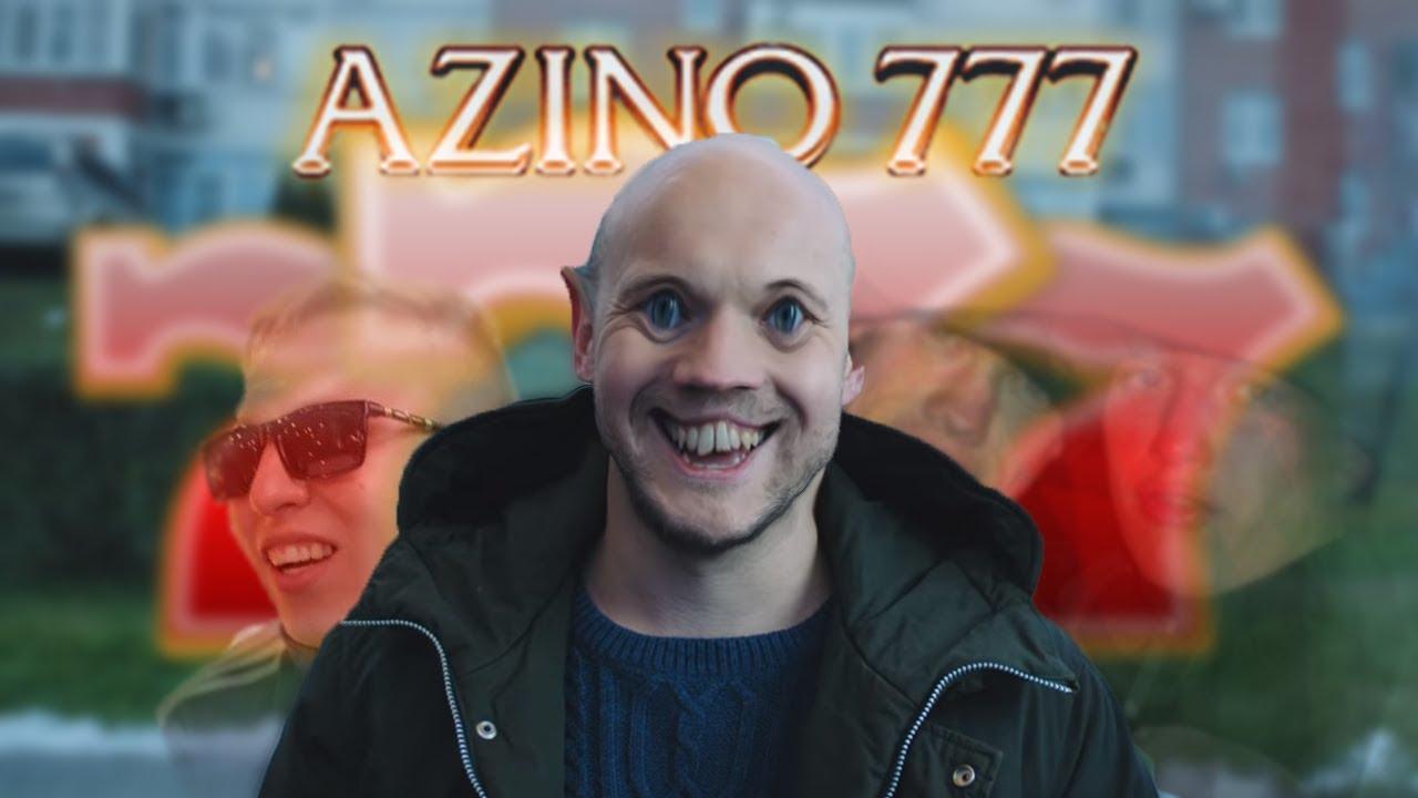 реклама azino777