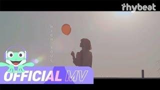 [M/V] 하이솔 (highsoul) - 소녀의 꿈 (Mom)