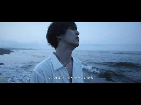 NAVY NOVA -aisai- Official Music Video