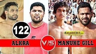 Repeat youtube video Alkra Vs Manuke Gill Final Match in Hamirgarh (Bathinda) By Kabaddi365.com
