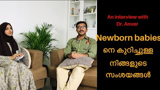 New born baby - An informative talk| Interview with Consultant neonatologist Dr Anvar PV.