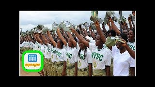 How To Register On The NYSC Portal As 2018 Batch A Online Registration Begins