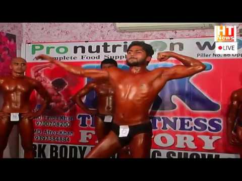 live Body building show & competition RK the fitness factory