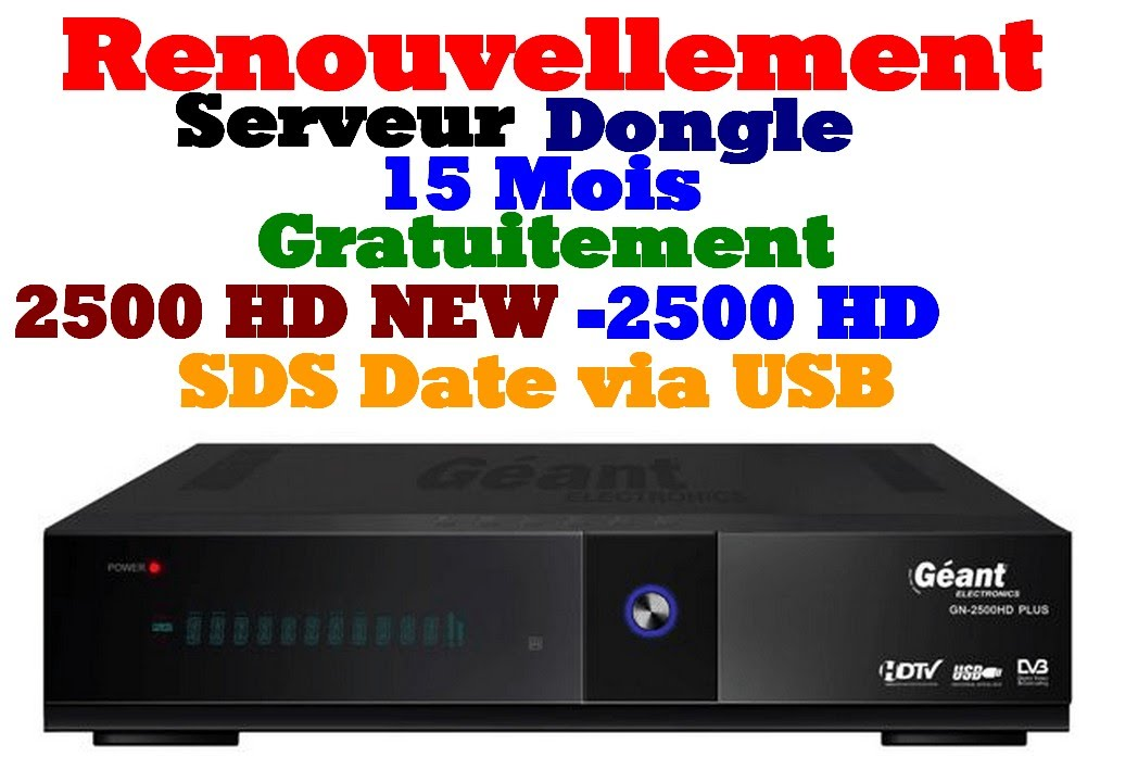 flash demo geant 2500hd gratuit 2018