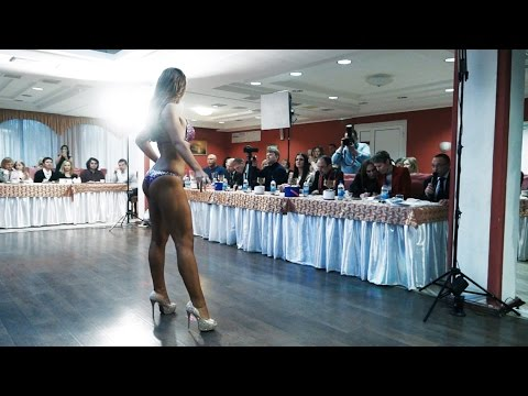 BOBRUISK MODEL FITNESS 2017