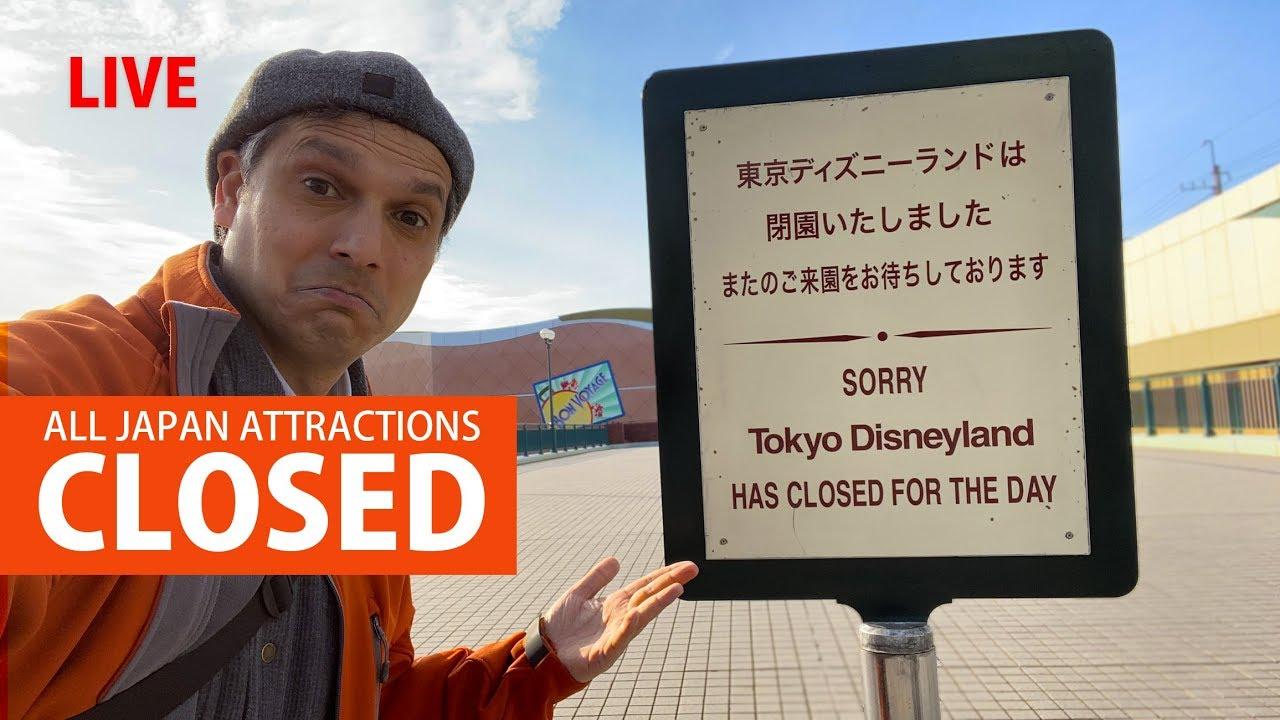 Japan travel spots shutdown until March 16th (Update)