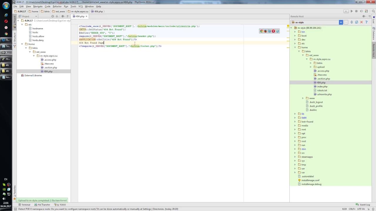 Языки программирования в 1с битрикс обучение работы битрикс