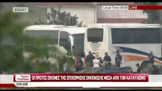 Πρώτες εικόνες από εκκένωση Ειδομένης