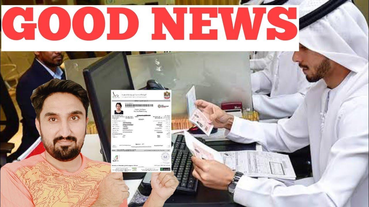 DUBAI Visa Updates | Dubai Good News - Dubai Expired Visa 😎🇦🇪