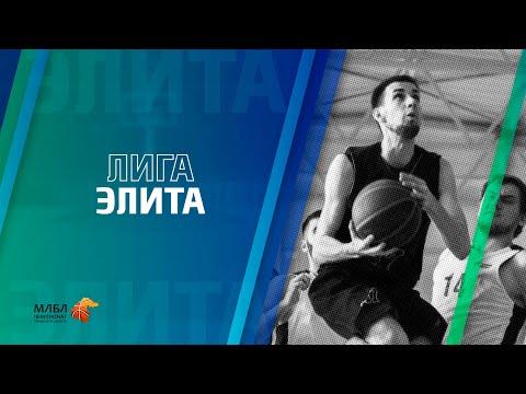 МЛБЛ Тюмень \ Лига Элита \ Максимум - Ишим-Баскет
