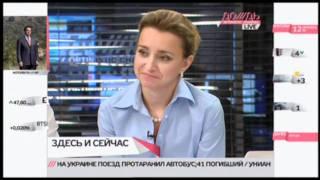 Рок-музыканты и президент /// ЗДЕСЬ И СЕЙЧАС