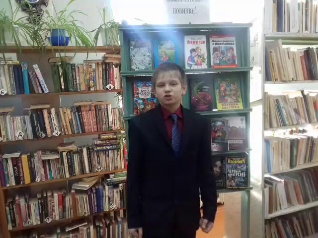 Изображение предпросмотра прочтения – НикитаДемидов читает произведение «Бородино» М.Ю.Лермонтова