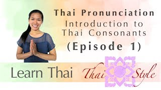 Thai Pronunciation : Introduction to Thai Consonants (Episode 1)