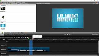 Camtasia Studio  Урок по обработке видео Как записать видео в Camtasia Studio
