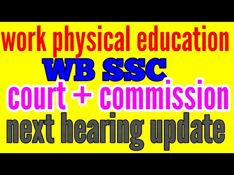 Work physical education | case details | next hearing |