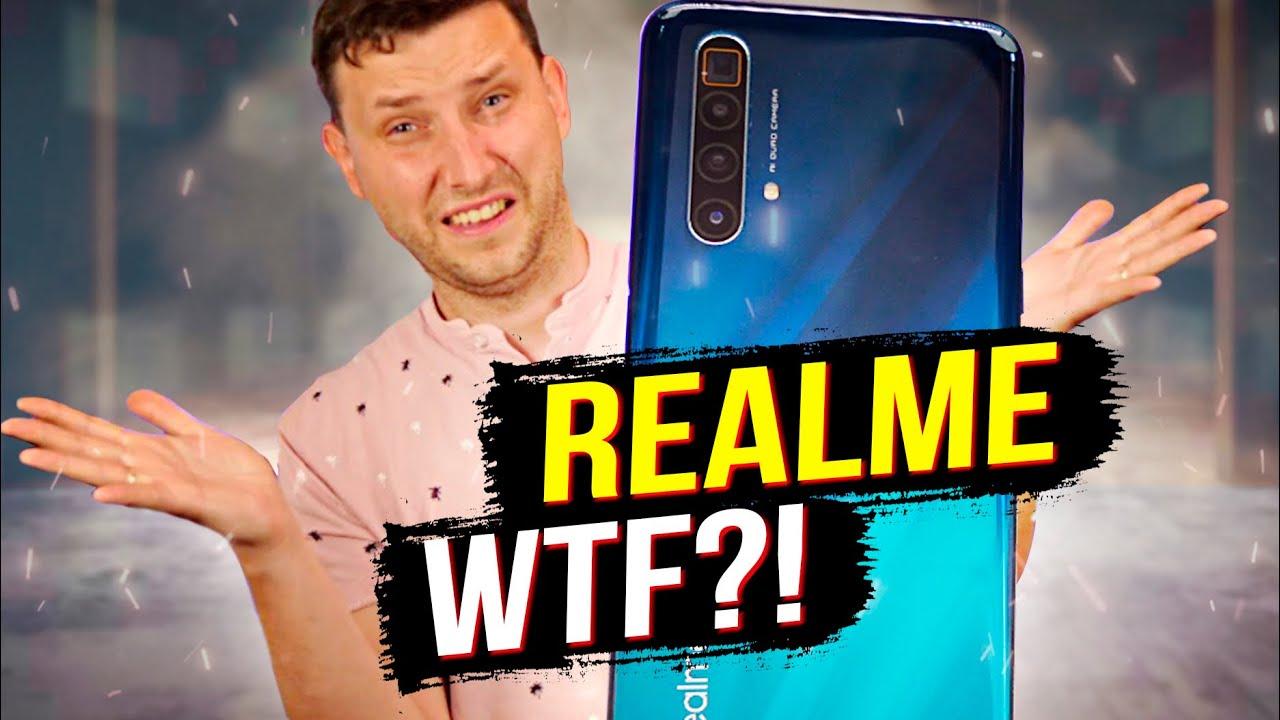 Обзор Realme X3 - лучший оказался ХУДШИМ?