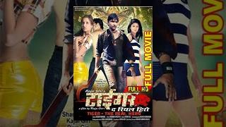 Tiger The Real Hero || टाइगर द रियल हिरो || Nepali Movie