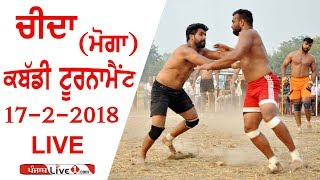 Cheeda (Moga) Kabaddi Tournament 2018 Live Now
