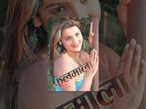 Nepali Full Movie FOOL MALA - Old Nepali Classic Full Movie Phol Mala