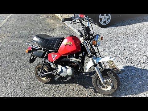 小さいバイク買った。俺的原付ブーム襲来