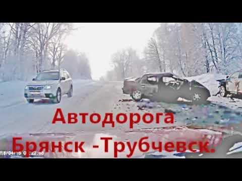 ДТП под г.Трубчевском