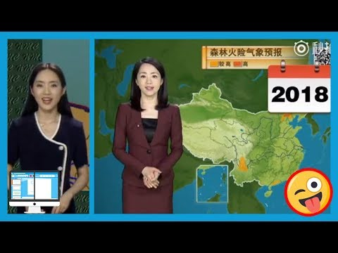 Chinese Weather Woman After 22 Years On Screen