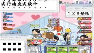 【ラーメン魂】 うさみみハリケーン128倍速