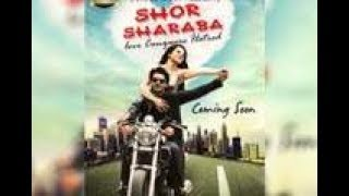 Video Shor Sharaba (Official) Trailer 2017 | Adnan Khan | Rabi Pirzada | Meera | by Trailers Zone download MP3, 3GP, MP4, WEBM, AVI, FLV Juli 2018