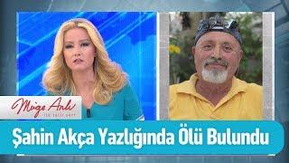 Kayıp emlak zengini Şahin Akça yazlığında ölü bulundu - Müge Anlı ile Tatlı Sert 26 Nisan 2019